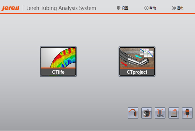 Tubing Analysis System