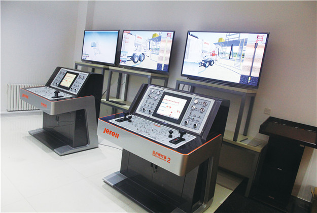 Cementing Unit Simulator